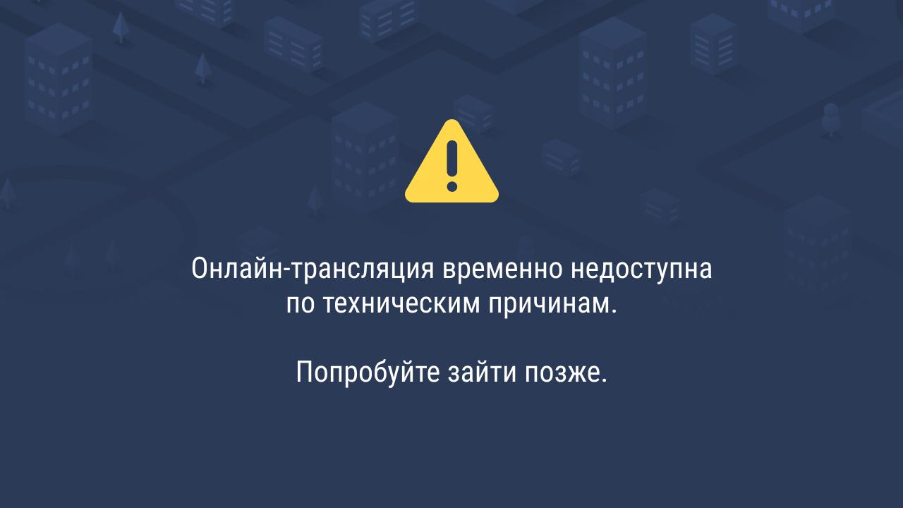 Чапаева ул. - Пархоменко ул.